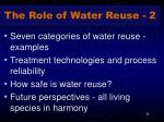 the role of water reuse 2