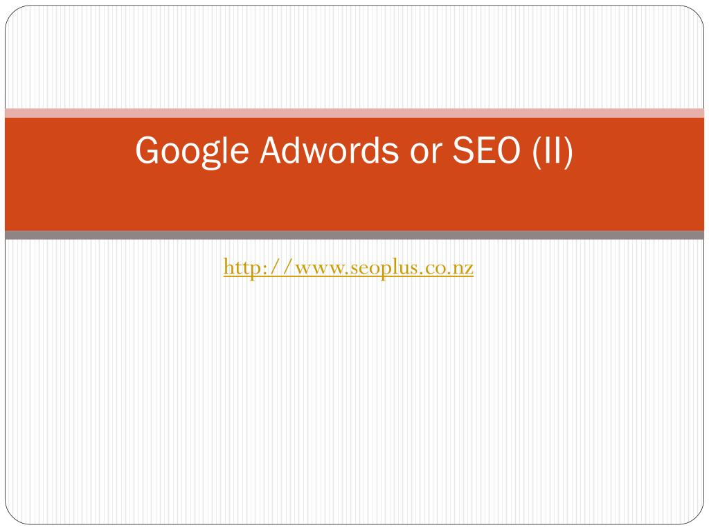 google adwords or seo ii