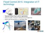 flood control 2015 integration of it technology