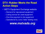 dtv rubber meets the road action steps80