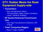 dtv rubber meets the road equipment supply side