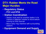 dtv rubber meets the road major hurdles