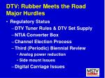 dtv rubber meets the road major hurdles9