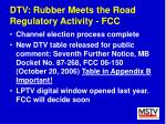 dtv rubber meets the road regulatory activity fcc