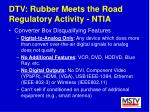 dtv rubber meets the road regulatory activity ntia15