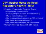 dtv rubber meets the road regulatory activity ntia17