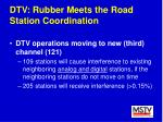 dtv rubber meets the road station coordination56