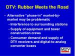dtv rubber meets the road7