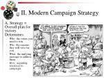 ii modern campaign strategy