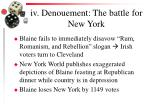 iv denouement the battle for new york