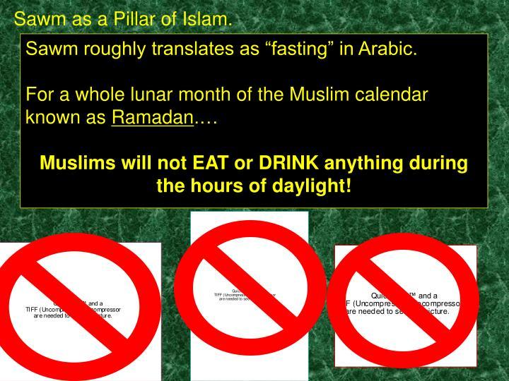 Sawm as a Pillar of Islam.
