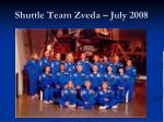 shuttle team zveda july 2008