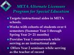 meta alternate licensure program for special education