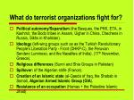 what do terrorist organizations fight for