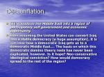 de conflation10