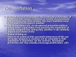 de conflation11