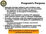 program s purpose