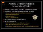 arizona counter terrorism information center4