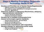 steps in meeting emergency responder technology needs in s t