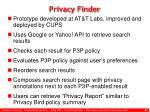privacy finder