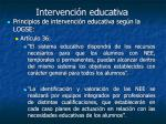 intervenci n educativa