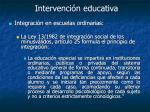 intervenci n educativa2