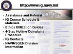 http www ig navy mil