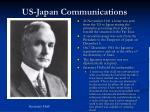 us japan communications