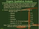 organic qualitative analysis2