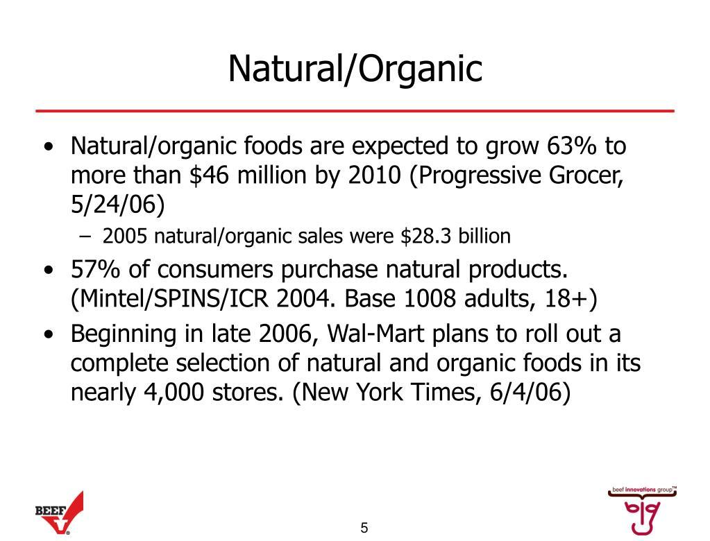 Natural/Organic