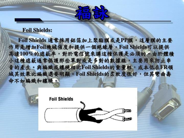 Foil Shields: