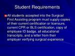 student requirements