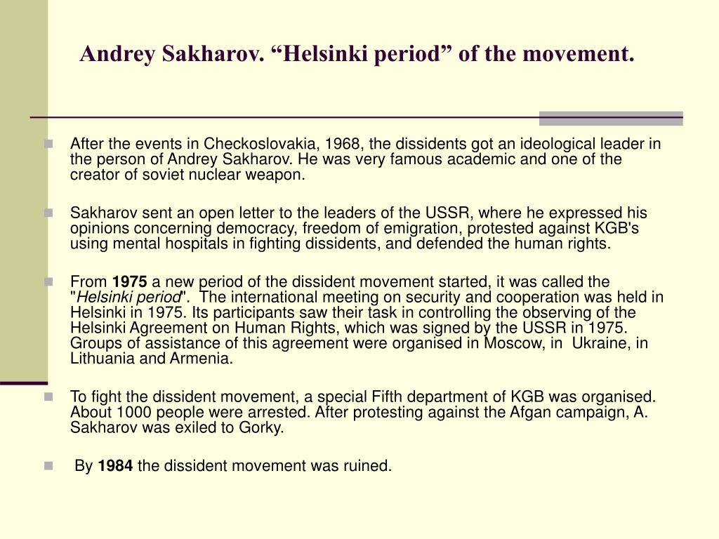 "Andrey Sakharov. ""Helsinki period"" of the movement."