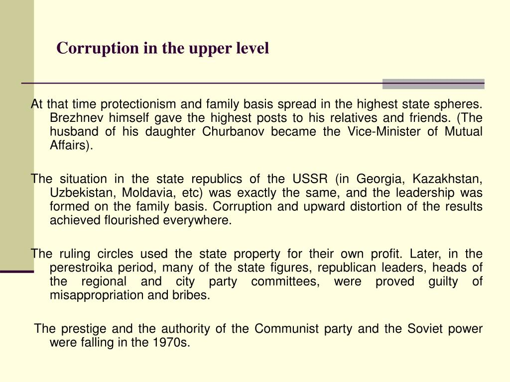 Corruption in the upper level
