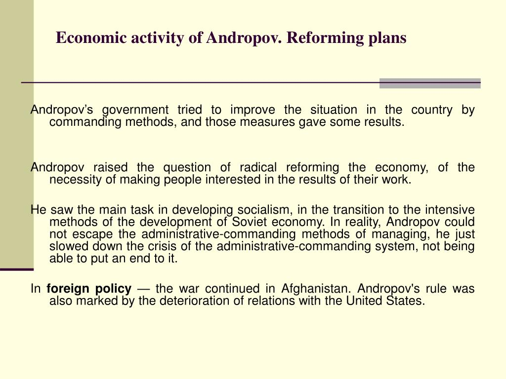Economic activity of Andropov. Reforming plans