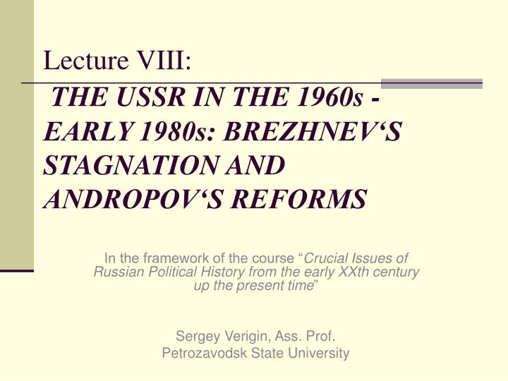 Lecture viii the ussr in the 1960s early 1980s brezhnev s stagnation and andropov s reforms