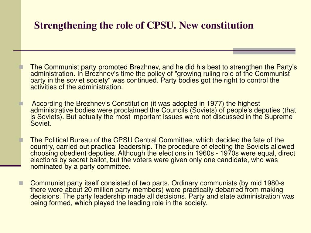 Strengthening the role of CPSU. New constitution