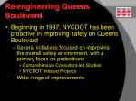 re engineering queens boulevard