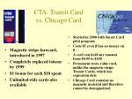 cta transit card vs chicago card