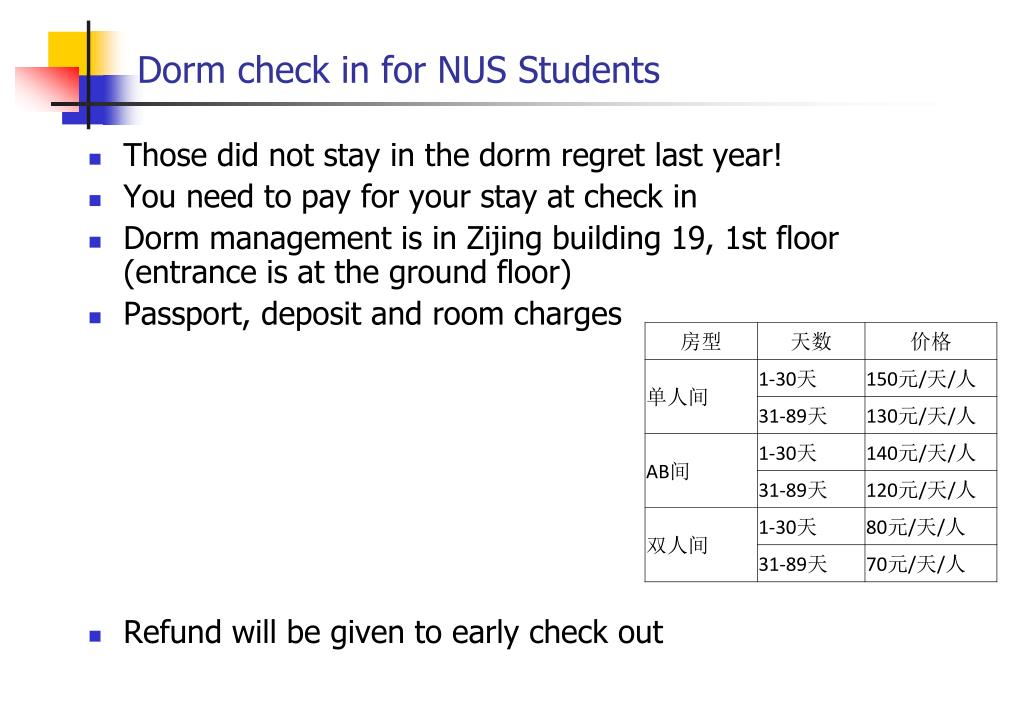 Dorm check in for NUS Students