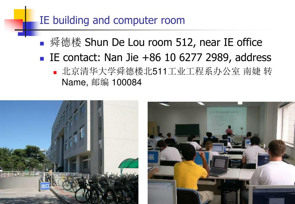 IE building and computer room