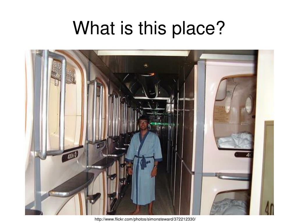 What is this place?