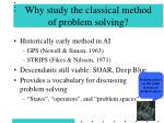why study the classical method of problem solving
