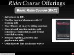 ridercourse offerings