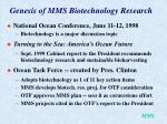 genesis of mms biotechnology research