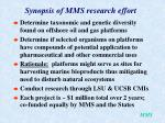 synopsis of mms research effort