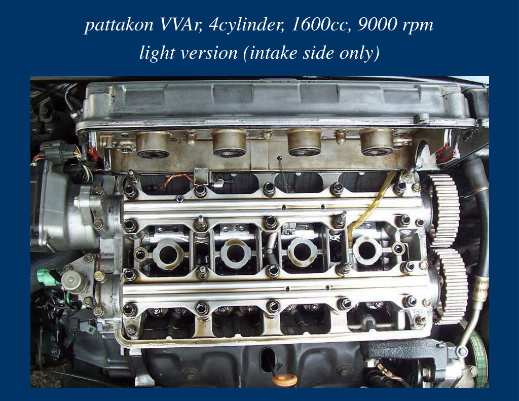 pattakon VVAr, 4cylinder, 1600cc, 9000 rpm
