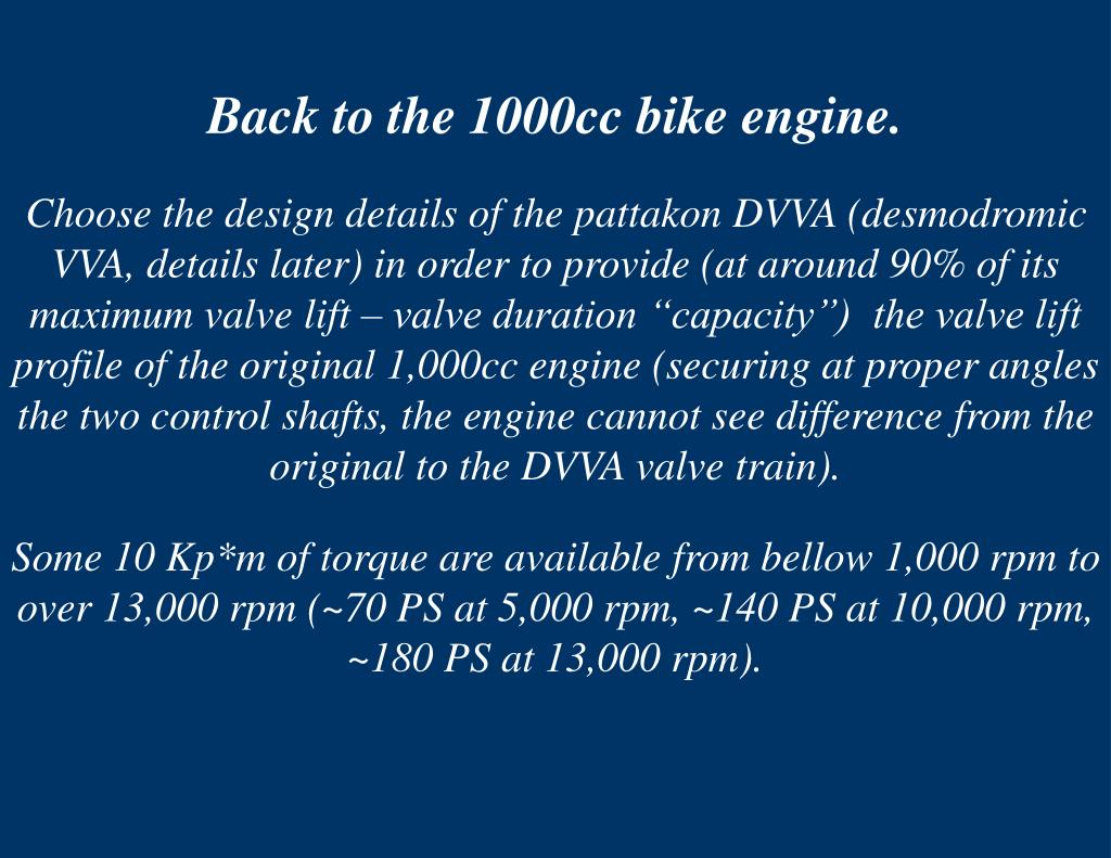 Back to the 1000cc bike engine.