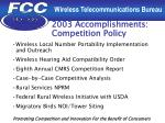 2003 accomplishments competition policy