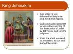 king jehoiakim